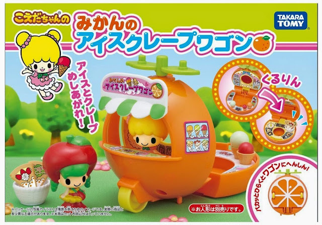 Hình ảnh bao bì Xe bán kem hình quả cam Koeda-chan