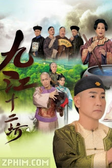 Cửu Giang Thập Nhị Phường - River Of Wine (2011) Poster