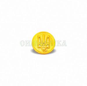 Гудзик ЗСУ малий  14 мм золотий
