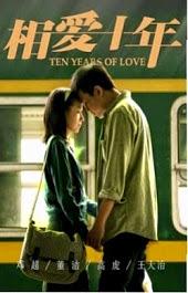Mười Năm Yêu Em