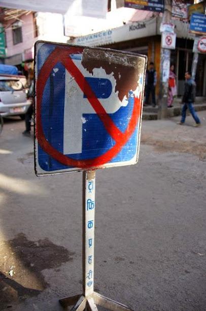 達人帶路-環遊世界-尼泊爾-路牌