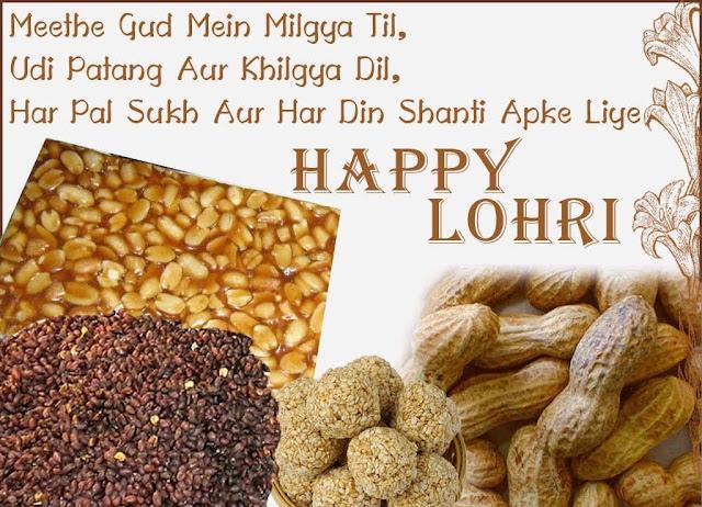 Lohri Wallpapers