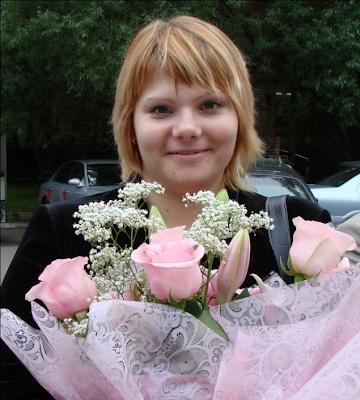 Красавина Юлия Валерьевна