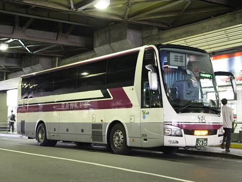 三宮〔高速バス〕|高速バス時刻表|ジョルダン