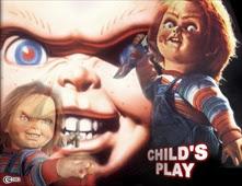 سلسلة افلام الرعب Child's Play