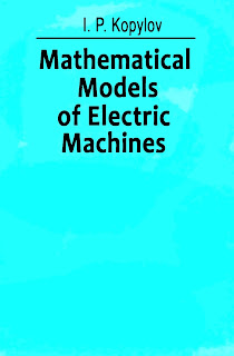 https://lh6.googleusercontent.com/-YCmmSTqrpJo/T9QXB9oiMuI/AAAAAAAAA_0/5D7jRcTpnOo/s128/Mathematical%20Models%20of%20Electric%20Machines%20-Kopylov.jpg