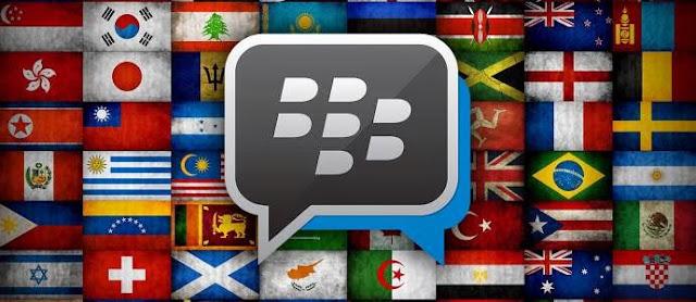 BBM Flag