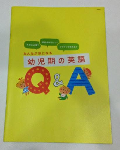 worldwide kinds 幼兒英語 英語教材 免費 體驗 寶寶媽咪