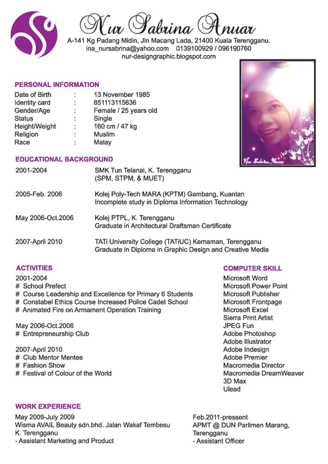 graphic design design my resume
