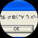影斬電ノ介