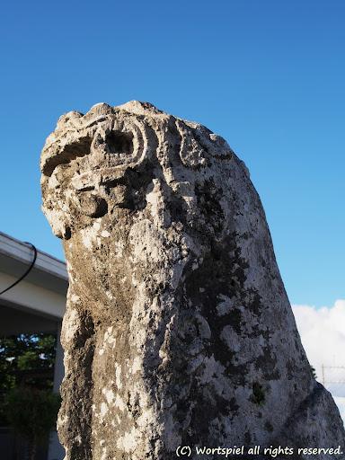 照屋の石彫獅子