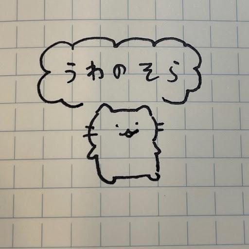 サカイ(○´ⅴ`)ノ