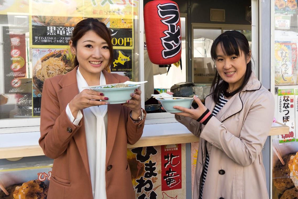 STVラジオホームショップ・パーソナリティー・野々原由佳子さん(右)、フリーアナウンサー中田有香さん