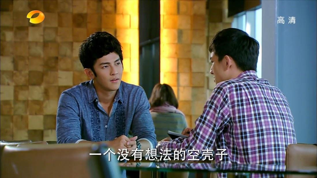 Jiro Wang, Lin Geng Xin