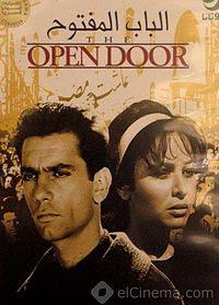مشاهدة فيلم الباب المفتوح