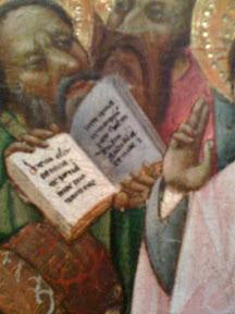 Otro ejemplo de manuscrito gótico.