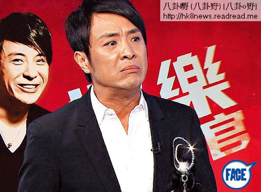 含淚爆料 <br><br>上週四( 13日),梁思浩在 now的《娛樂審死官》中講述當年被周星馳虐待一事,雖然事隔多年,但仍激動到眼濕濕。