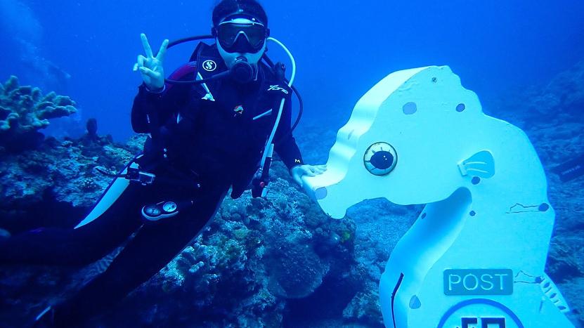 綠島石朗潛水區海底郵筒
