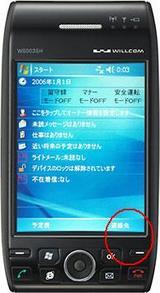 w-zero3_front1