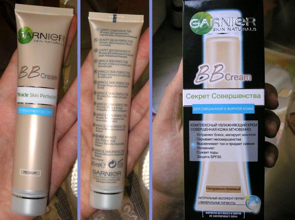 """BB Cream Garnier """"Секрет совершенства"""" для жирной кожи - Упаковка"""