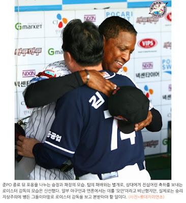 김경문 로이스터