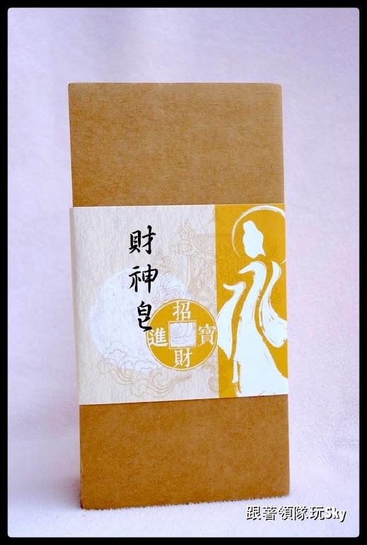 天然手工肥皂推薦-道長祈福加持過的財神皂【永日文創手工皂】