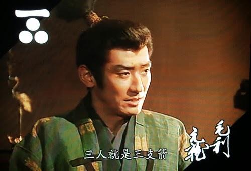 NHK大河劇:《毛利元就》中村橋之助主演