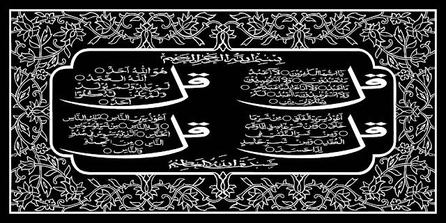 DOWNLOAD ] : Koleksi Vector Khat Kaligrafi
