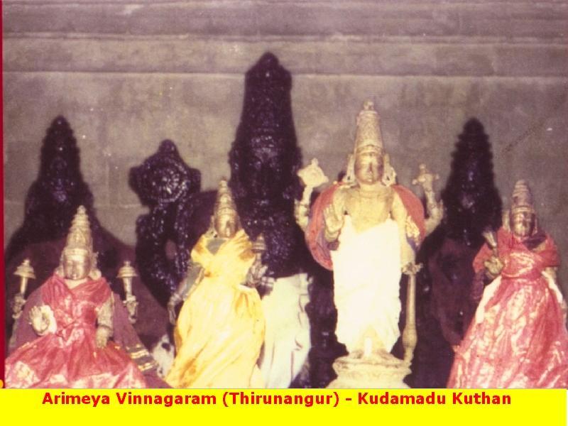 Sri Kudamaadu Koothan Perumal Temple (Arimeya Vinnagaram), Seerkazhi - Divya Desam 31