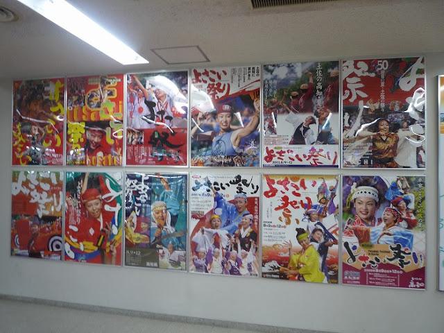 原宿表参道元氣祭 スーパーよさこい2010♪ 8