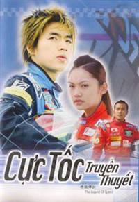 The Legend of Speed - Cực tốc truyền thuyết