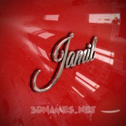 yakub Jamil review
