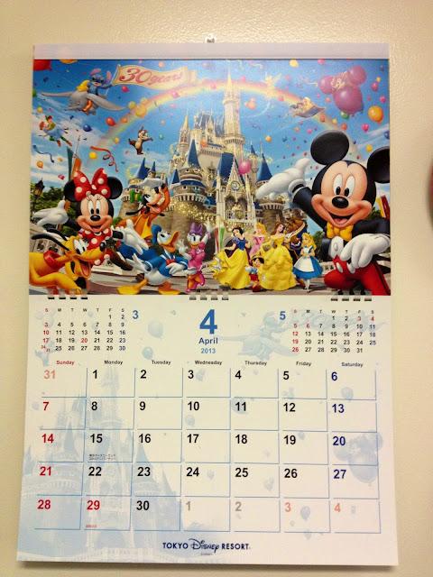 480 x 640 jpeg 108kB, Printable Yearly Calendar 2014/page/2 | New ...