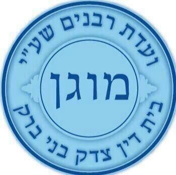 Rav Dov