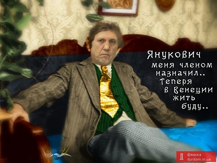 ГПУ возобновила дело о сепаратизме Кивалова - Цензор.НЕТ 3010
