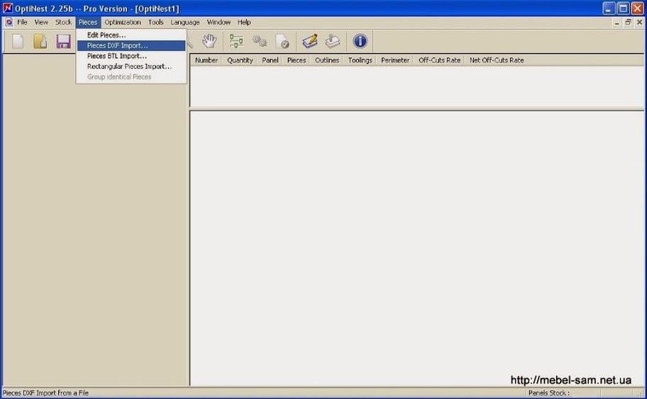 OptiNest, экспорт деталей - выбор файла