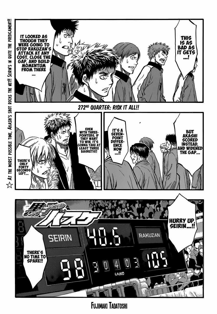 Kuroko no Basket Manga Chapter 272 - Image 01