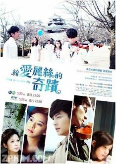 Kỳ Tích Cho Alice - Alice In Wonder City (2012) Poster