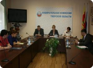 Очередное заседание избирательной комиссии
