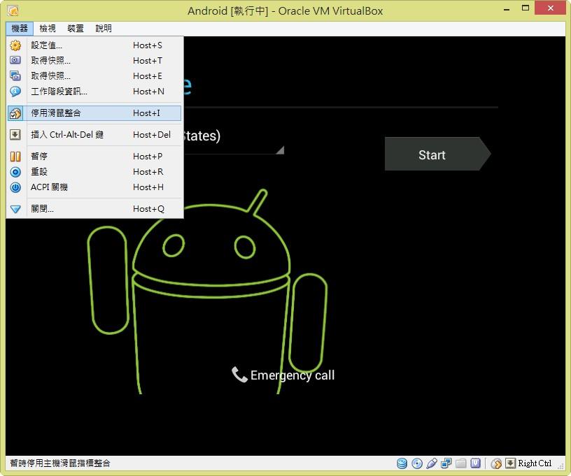 android_start001