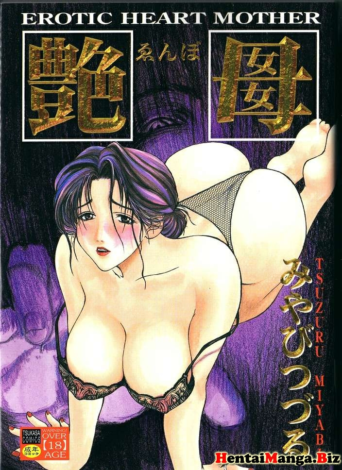 Incest Hentai - Erotic Heart Mother 01-Read-Hentai-Manga-Onlnie
