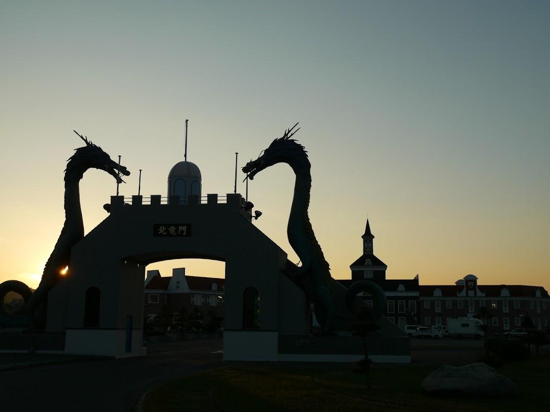 夕日と北竜門3