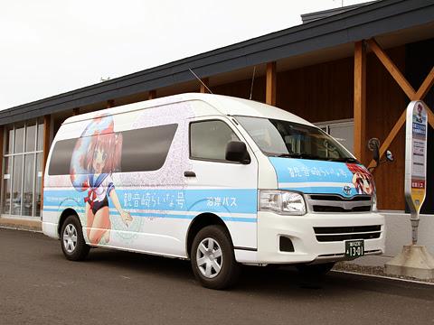 沿岸バス 羽幌港連絡バス「観音崎らいな号」 1301 羽幌FTにて
