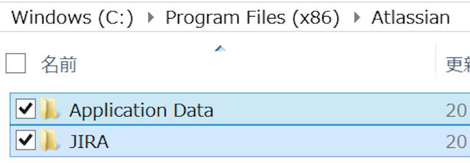 Atlassian folder
