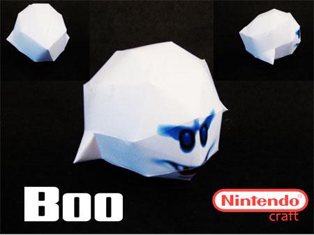 Super Mario 64 Boo Papercraft