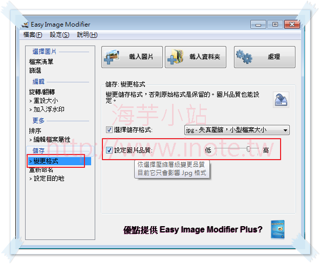 Easy%252520Image%252520Modifier 6
