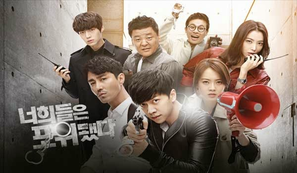 You're All Surrounded, 너희들은 포위됐다