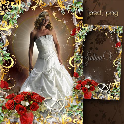 Свадебная рамка - Букет из красных роз