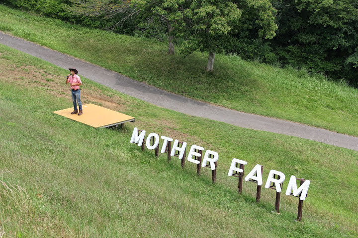 Mother Farm