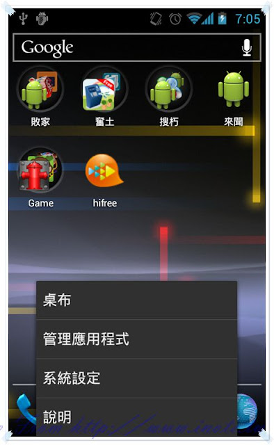 android%2525204.0 10